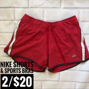 {Nike} Athletic Shorts
